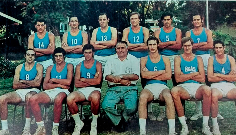 Provincia de Buenos Aires 1971