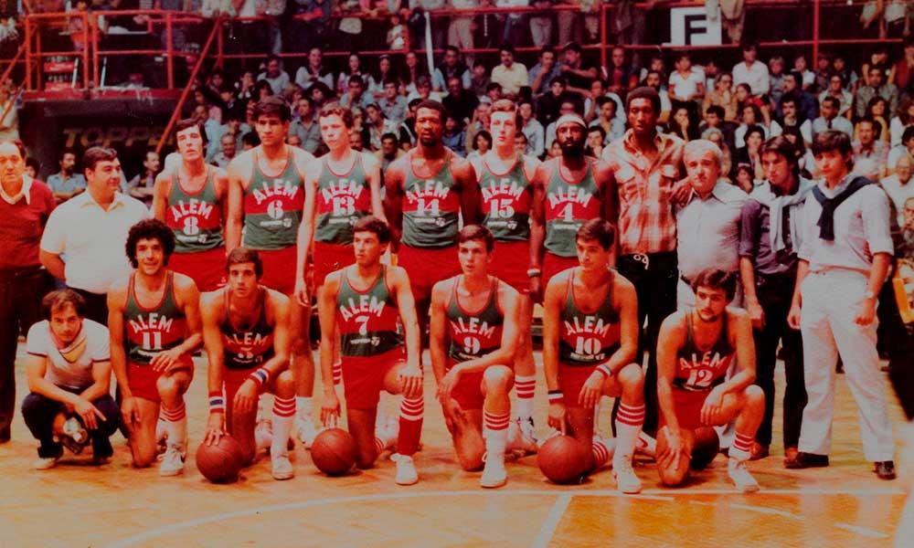 Alem 1980 - Coco Ferrandi