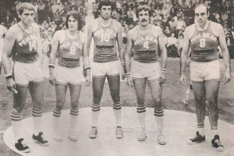 Selección de Provincia Jorge Cortondo